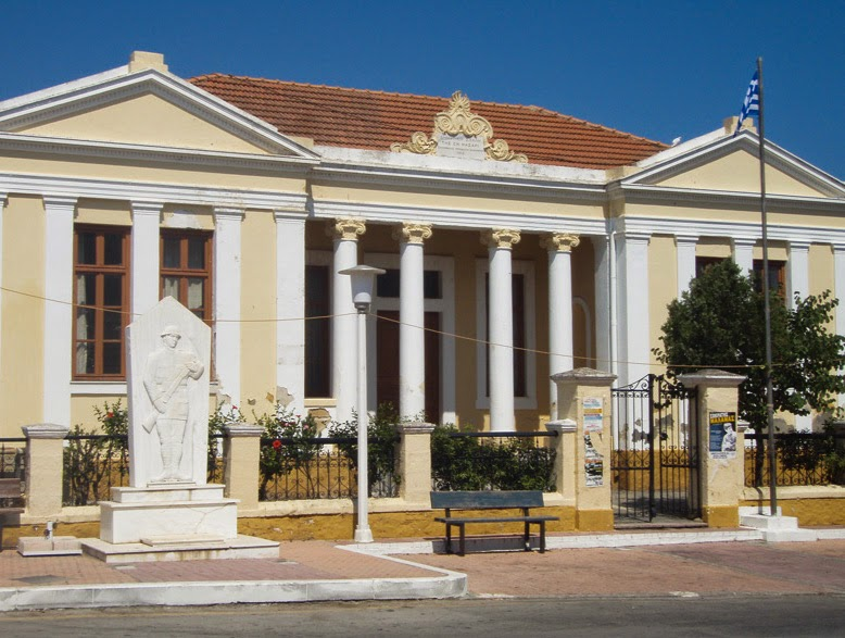 Massari szkoła