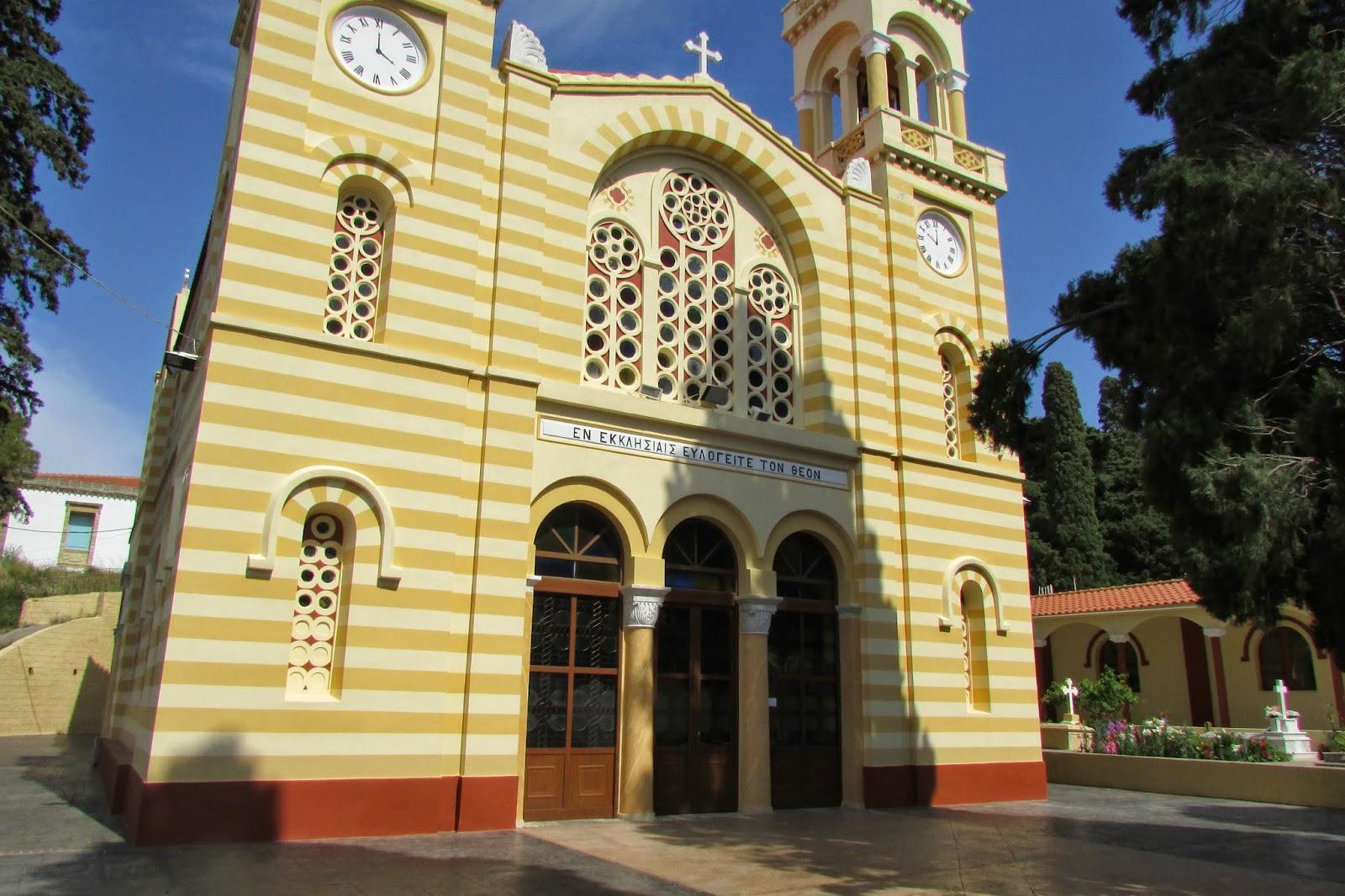 kościół w Paradisi