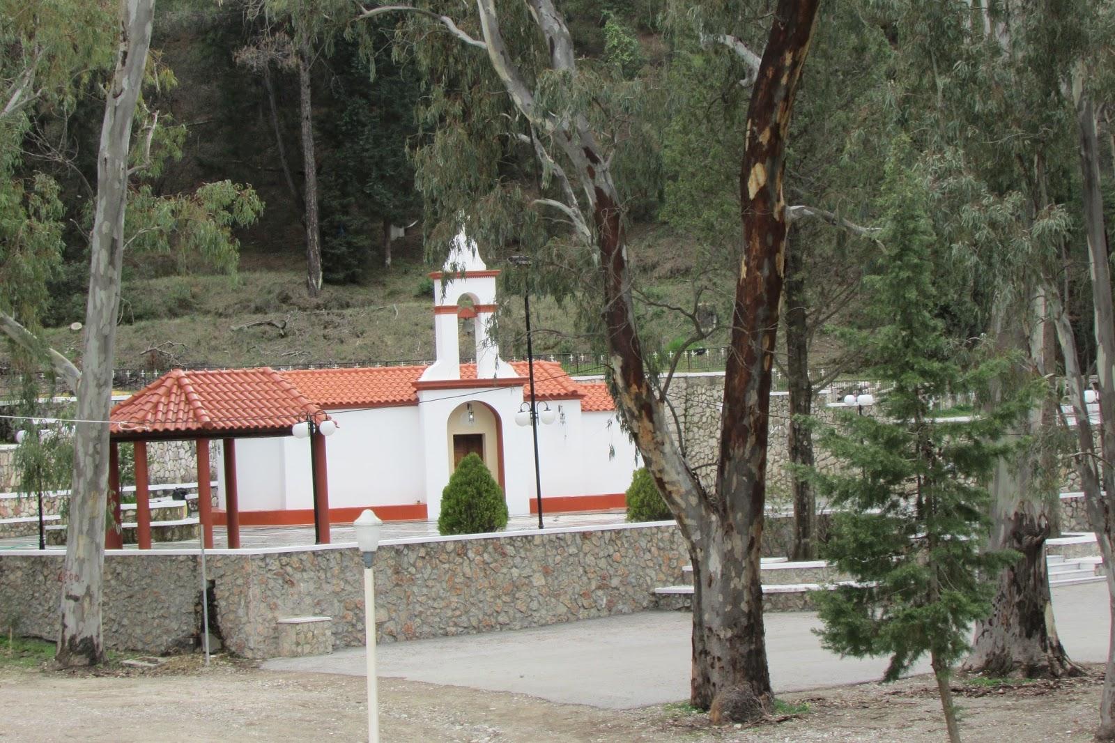 Klasztor Agiou Soula