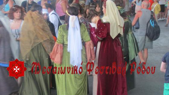 13 średniowieczny festiwal