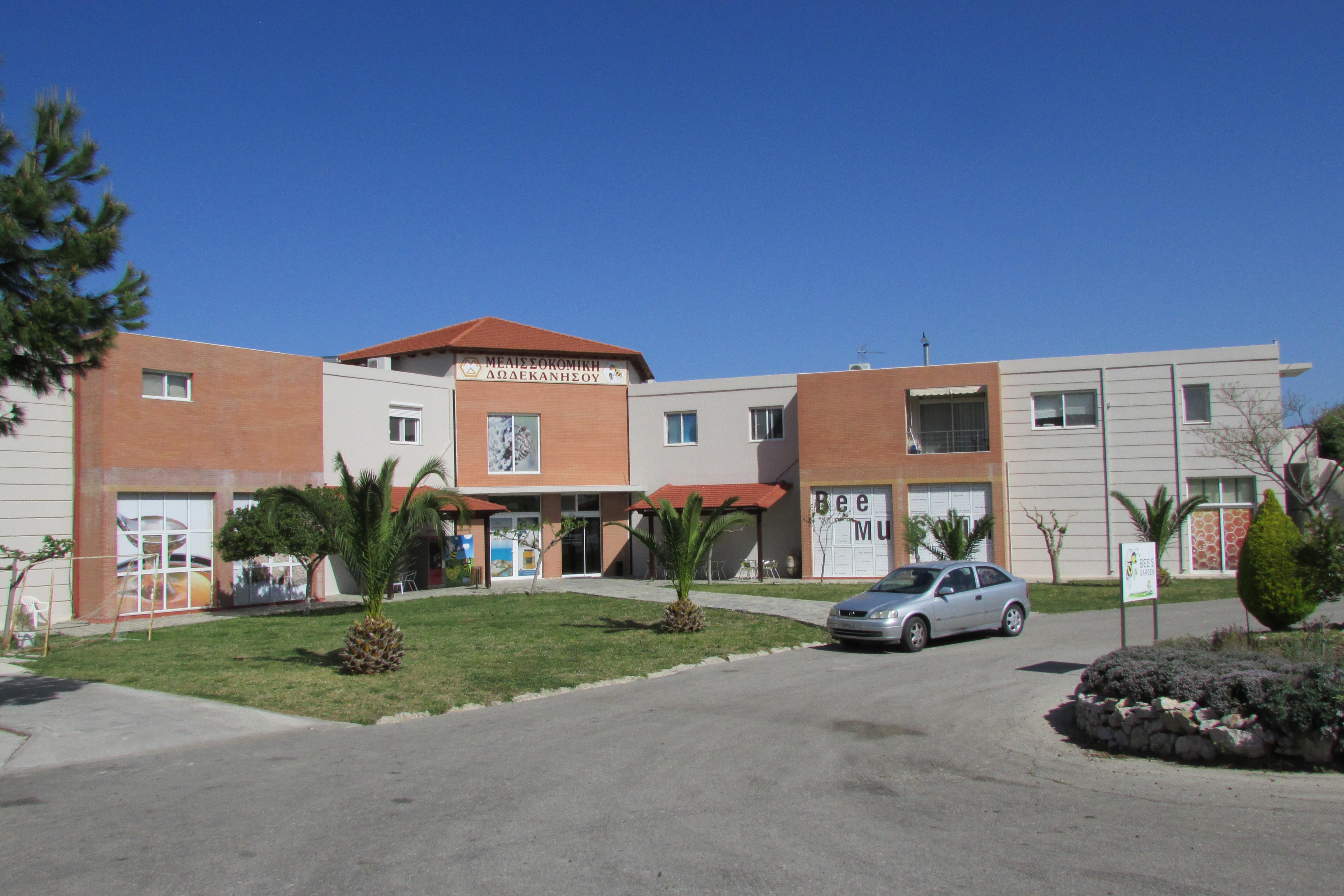 muzeum miodu