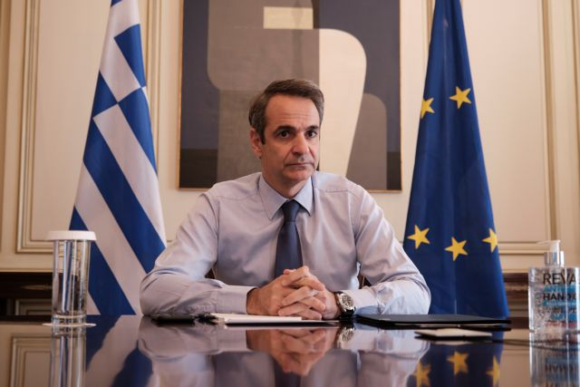 premier grecji