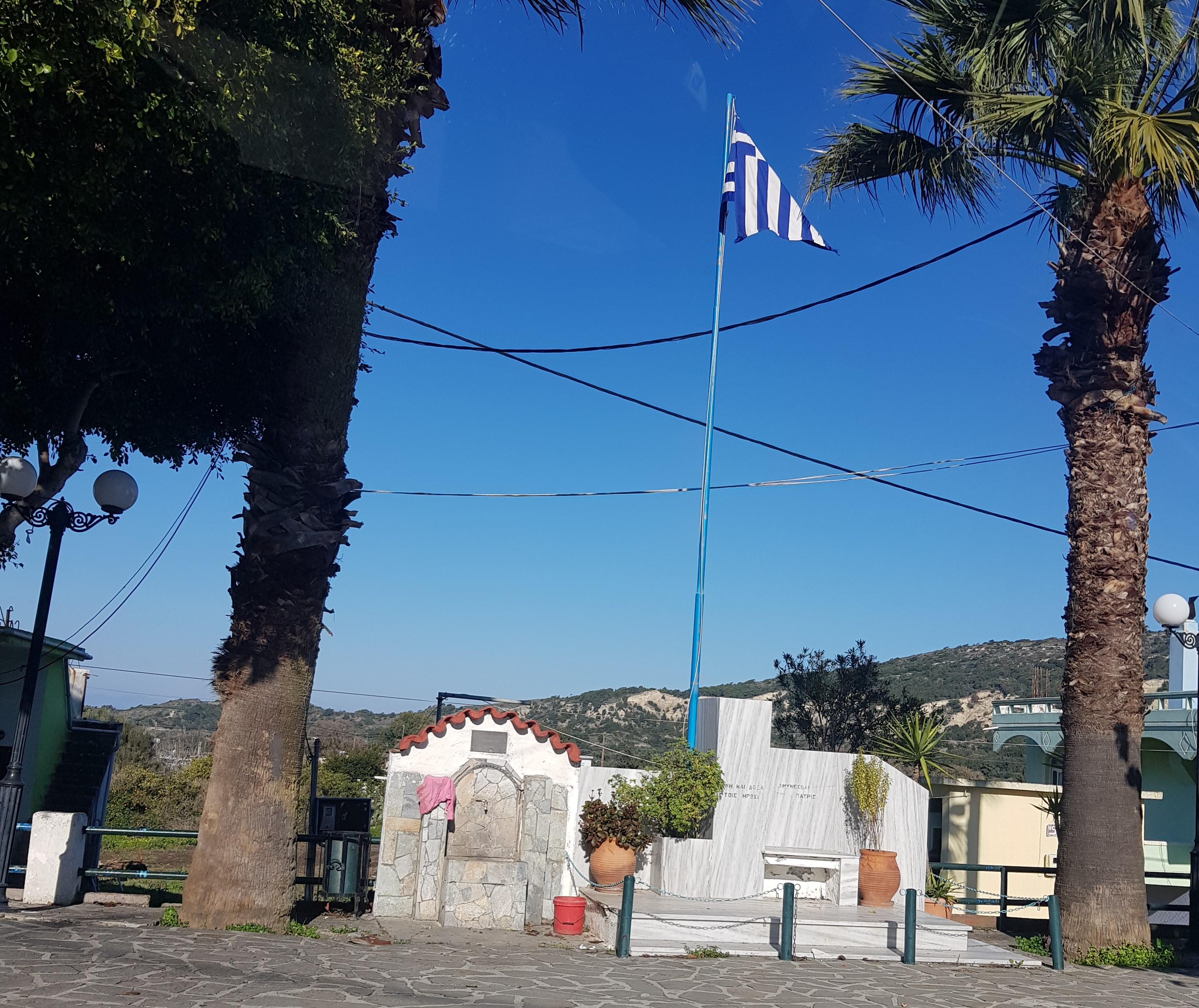 Damatria plac Omonia