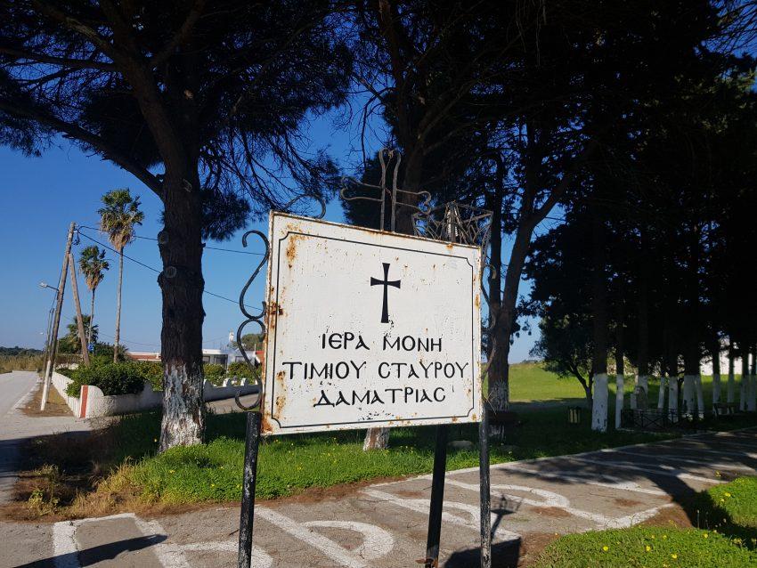Damatria droga do kościoła